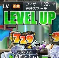 9・20氷魔66LV
