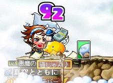 9・23ヒキューカード