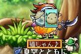 9・26Dモココカード