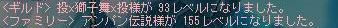 9・29食P獅子舞cWLVUP