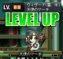 10・1氷魔69LV