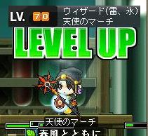 10・3氷魔70LV