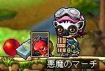10・6大王ムカデカード4