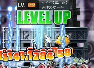 10・20氷魔72LV