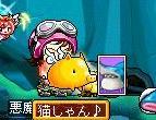 10・20サメカード