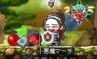 10・25大王ムカデカード6?