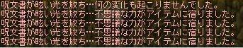10・28体力マントログ