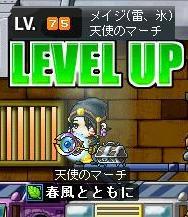 11・2氷魔75LV