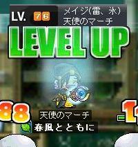11・3氷魔76LV