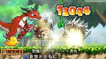 11・10悪鬼に挑戦!