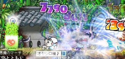 11・10天狗に挑戦!