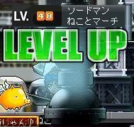 11・10戦士48LV