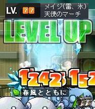 11・12氷魔77LV