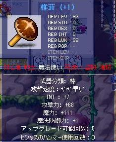11・14椎茸