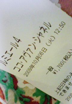 20091007072727
