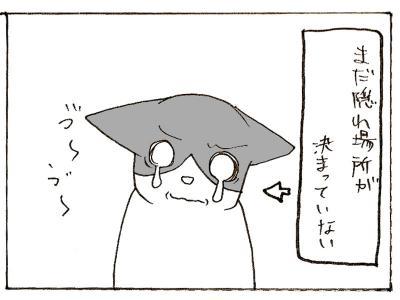 413-3.jpg