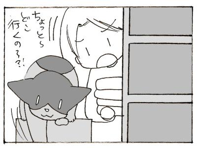 414-3.jpg