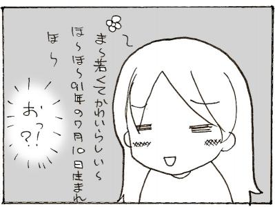 418-3.jpg