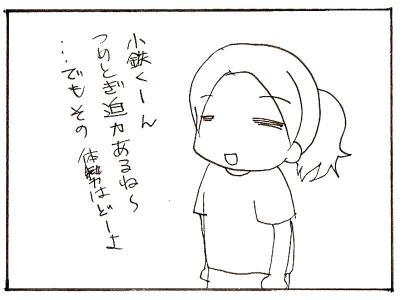 438-2.jpg