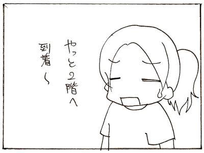 442-1.jpg