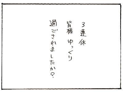 444-1.jpg