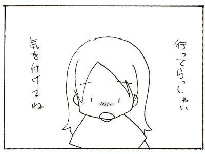 444-3.jpg