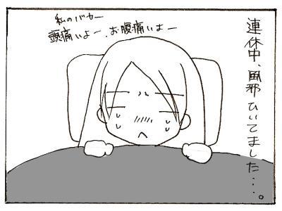444-4.jpg