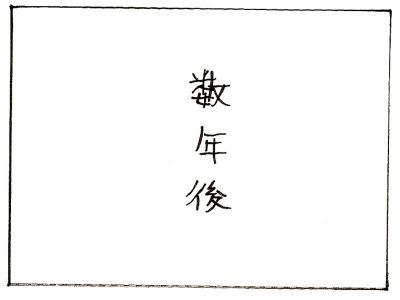 465-4.jpg