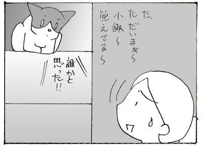 471-4.jpg