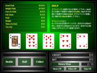 カジノゲームズ