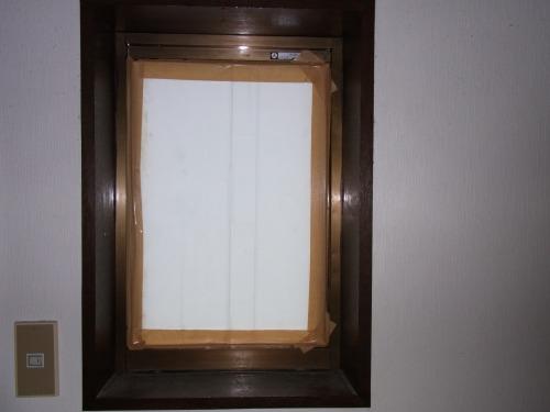 省エネ・超簡単・安価に付けたの窓断熱方法