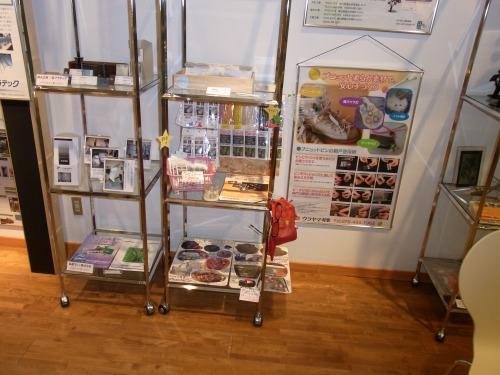 富山市中央通り「テクテク富山」での販売コーナー