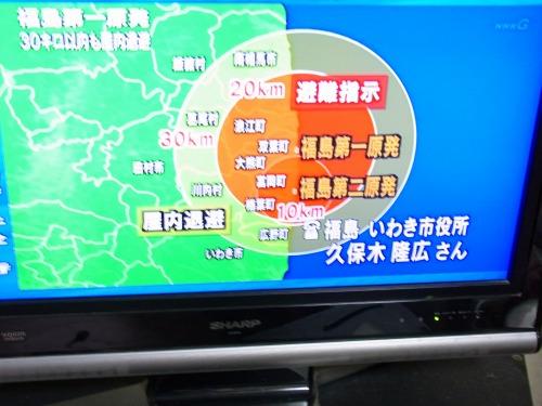 東日本大震災・福島第1原発から20キロメートル~30キロ内