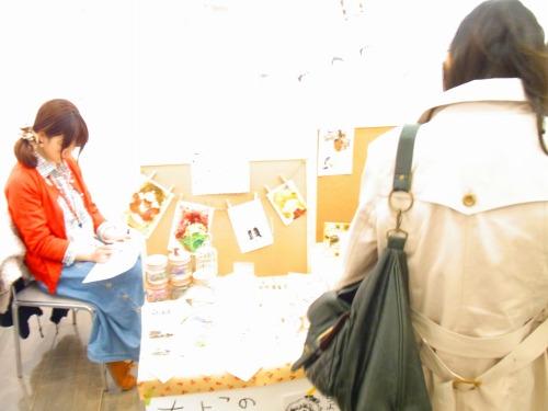toyama art market 2011 に行ってきました2