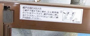 トイレのガラリ窓掃除1