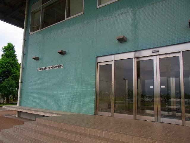 プニョットバンドを富山県工業技術センターで-3