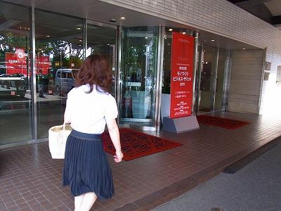 富山第一ホテルでの2011展示会0