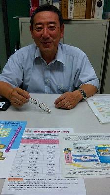 富山市でも知的財産の相談所が開設されていますよ!