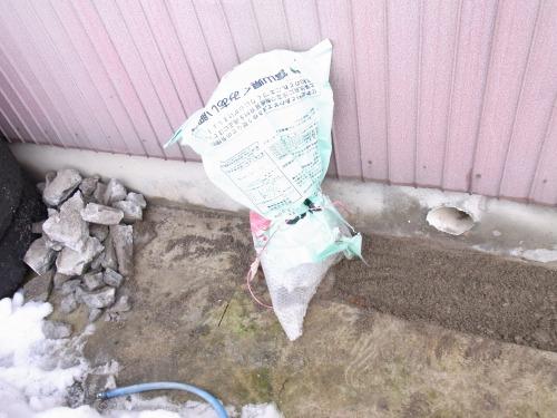 水道漏れ・原因凍結?すぐに直してもらえました。