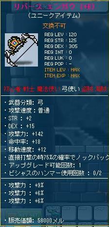 Maple110608_215253.jpg