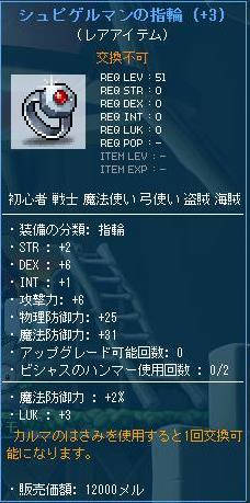 Maple110616_221418.jpg