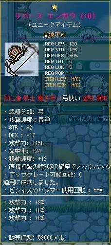 Maple110704_213329.jpg