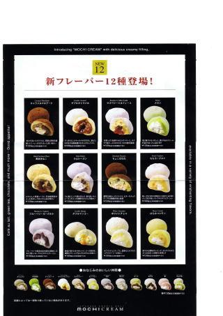 amuromochi920_20090820233853.jpg