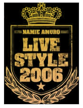 amurostyle2006.jpg