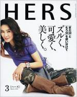 hers.jpg