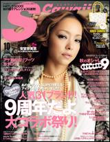 magazine_main_7.jpg