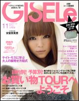 magazine_main_9.jpg