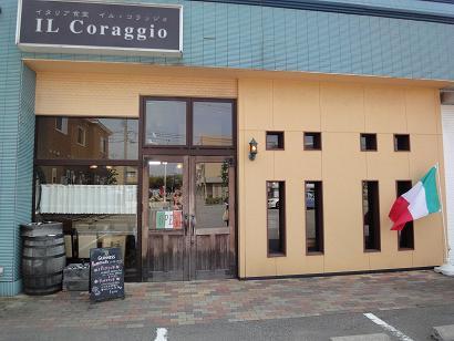 イル・コラッジオ(IL Coraggio )