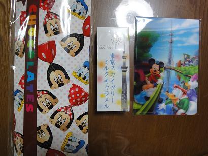 友人の東京土産