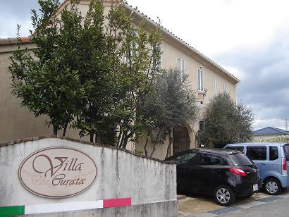 Villa Curata